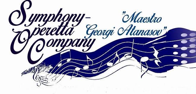 """Symphony Opera Union ,,Maestro Georgi Atanasov""""- Pazardjik"""